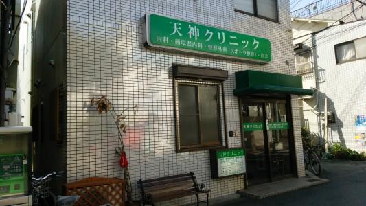 大阪府豊中市服部西町2-8-8